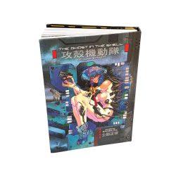 Manga-Clock1a